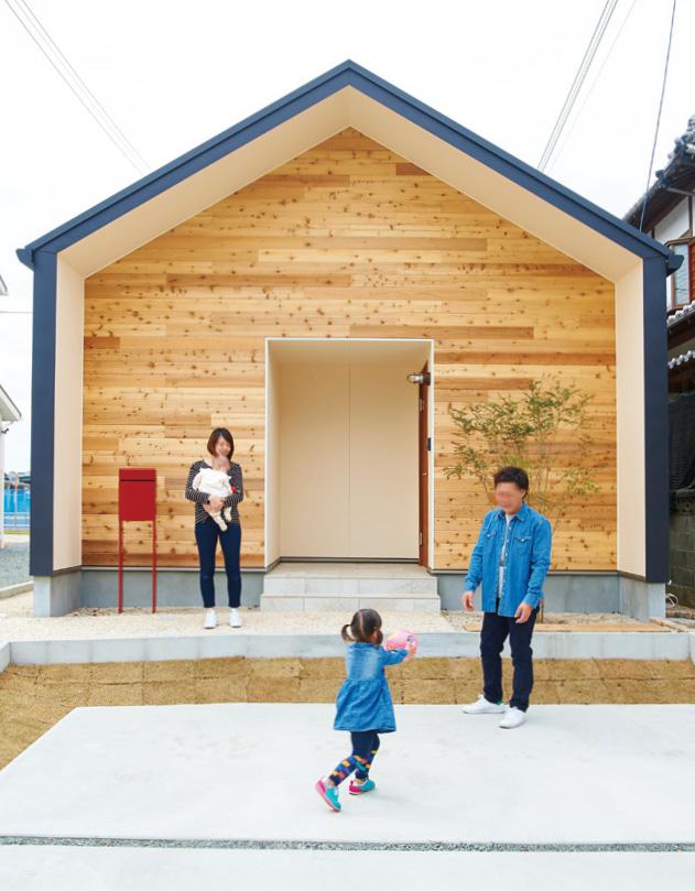 変形敷地が楽しい平屋に建築家に学ぶ良い家のデザイン 画像1