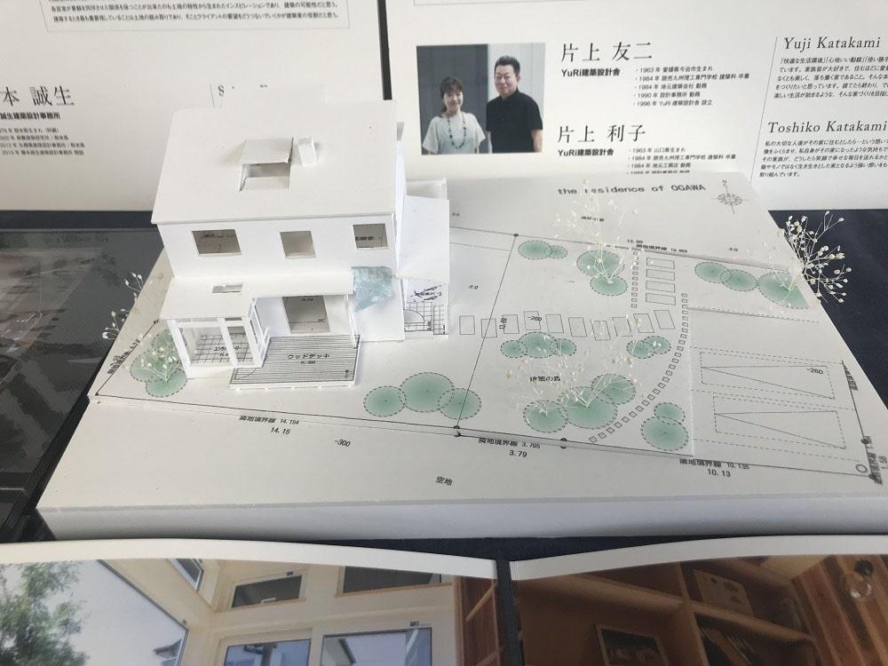 日本の住宅産業の意識レベルはまだまだ低い? 画像2