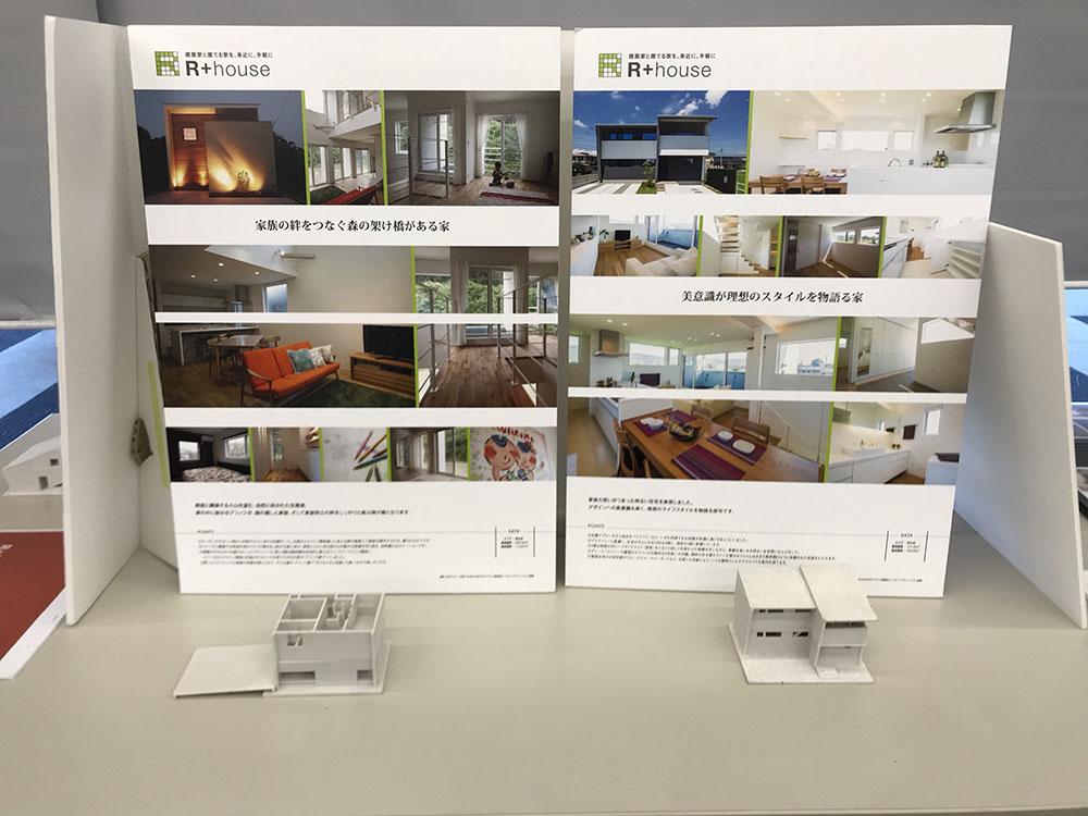家を建てる時の土地条件、設計スキル、予算の話 画像1